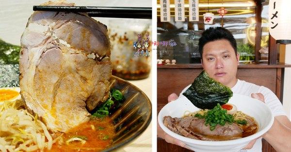 桃園美食,八德美食,豚戈屋台拉麵,拉麵,叉燒,日式料理,麵食