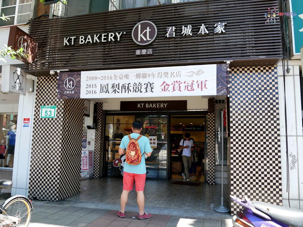 台北美食,台北伴手禮,君城本家,豆蓉肉角酥,中秋伴手禮,月餅,鳳梨酥冠軍