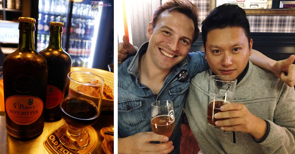 【桃園餐酒館】來自英國的精釀啤酒配滇緬餐點《英派啤酒X八妹婆婆》老闆是英國帥哥喔!
