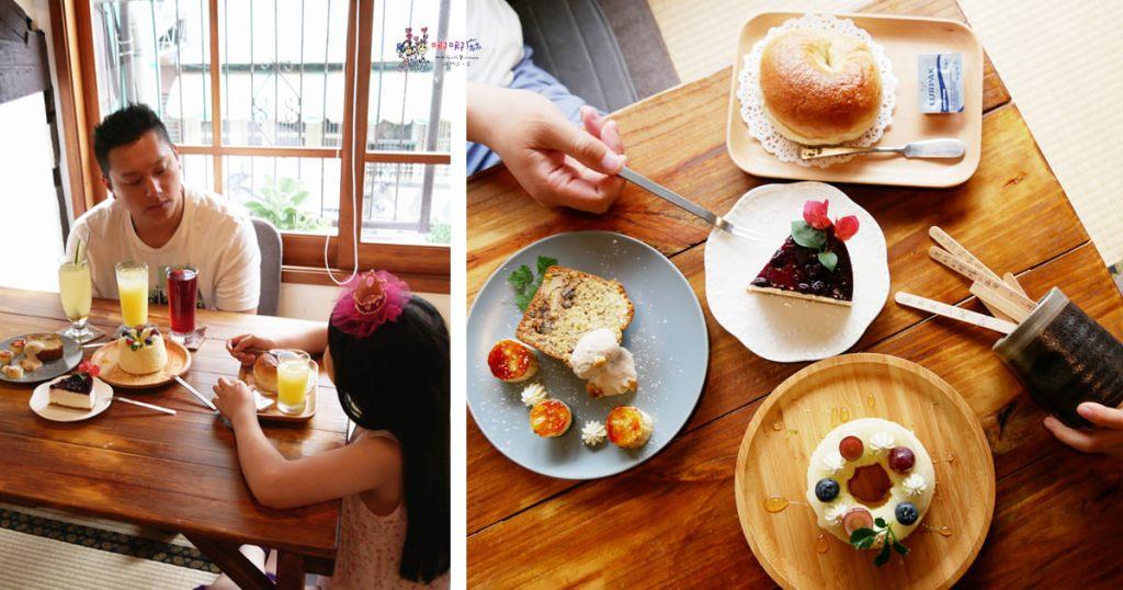 嘉義, 嘉義美食,嘉義下午茶,老房子,甜點,放鬆,自由が丘,甜點店