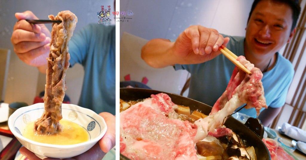 台北美食,老爺酒店,割烹,和牛壽喜燒,北海道富良野牛,日本料理