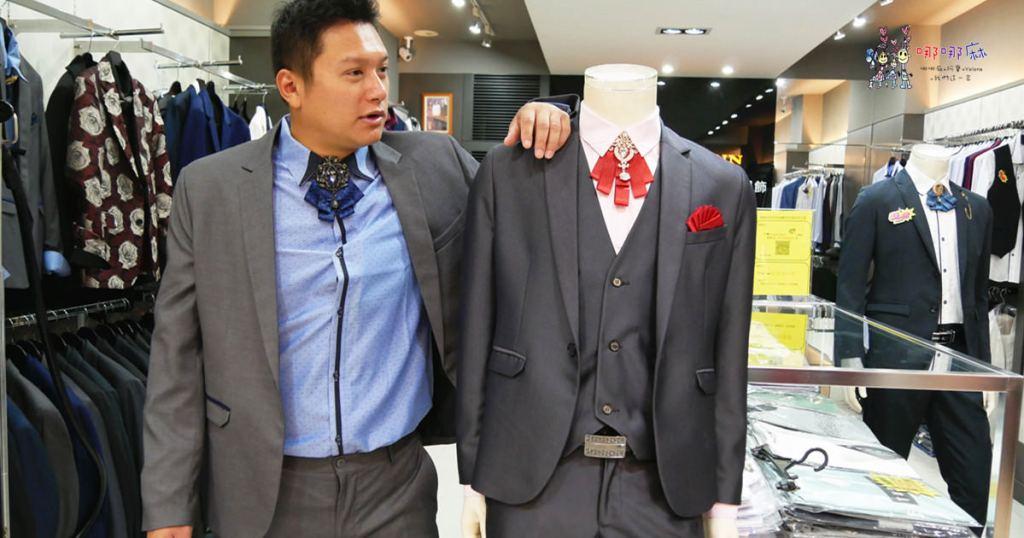 平價西裝,西服,西門町,男士服飾,帥俊流行男飾西裝專賣店,結婚訂婚禮服,商務