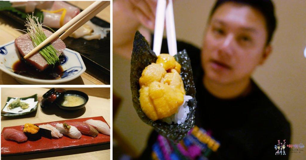 台北美食, 割烹料理, 日本料理, 山花, 阿田師, 日本料理師傅, 黑鮪魚, 信義安和站, , 信義安和站美食,