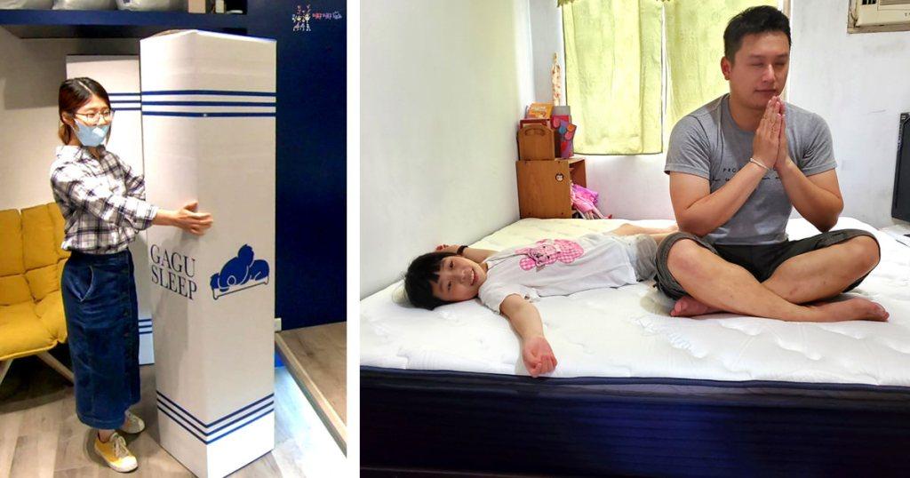 GAGU北歐家具,比利時冰山床,床墊,五股,家具工廠,床墊工廠,好睡,CP值高,涼感,運送方便,免運,宅配