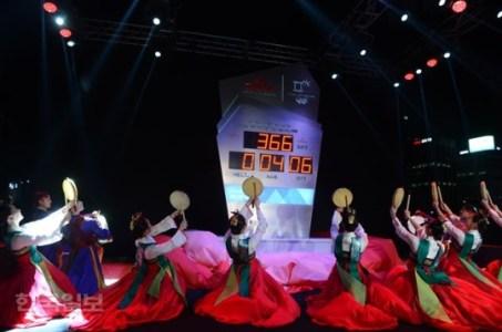 平昌ピョンチャンオリンピック カウントダウンイベント