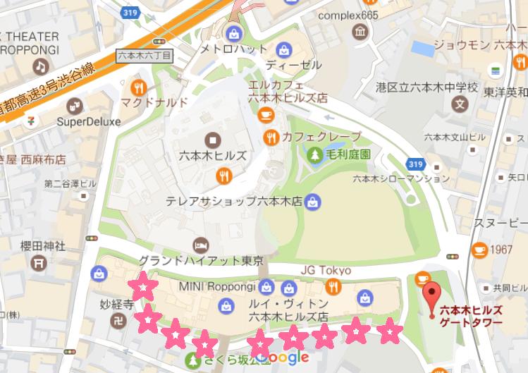 六本木さくら坂マップ
