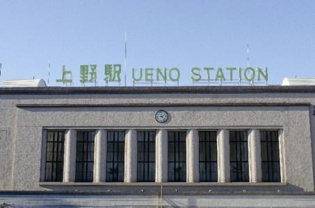 朝ドラ「ひよっこ」 上野駅
