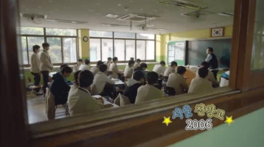 韓国ドラマ「サムマイウェイ」1話 高校時代