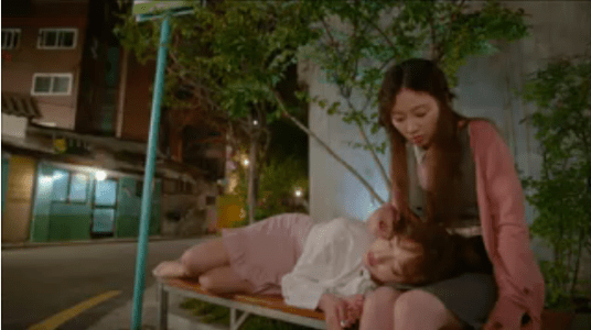 韓国ドラマ「サム、マイウェイ」9話 寝てしまうチャン・イェジン