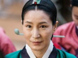 韓国ドラマ「君主(クンジュ)」 ハン尚宮