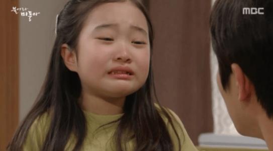 「吹けよ、ミプン」第46話 泣くユジン