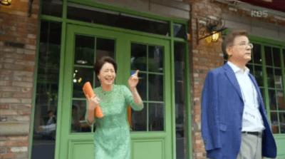 「適齢期惑々ロマンス~お父さんが変~」第45話 大笑いするボンニョ