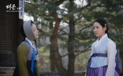 [不滅の恋人] 第9話 諦めないジャヒョン
