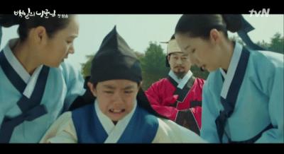 [100日の郎君様] 第1話 泣き叫ぶイ・ユル