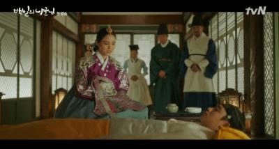 [100日の郎君様] 第1話 倒れたイ・ユル