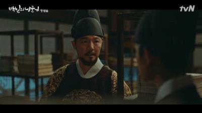 [100日の郎君様] 第1話 イ・ユルに問い正す王
