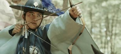 [100日の郎君様] 第2話 矢を射るイ・ユル