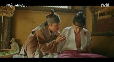 [100日の郎君様] 第2話 意識を取り戻すイ・ユル