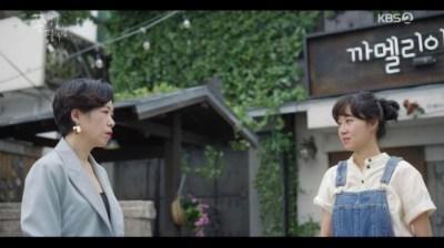 [椿の花咲く頃] 第10話 誤解するジャヨン