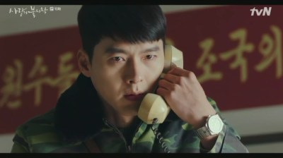 [愛の不時着] 第10話 電話を受けるジョンヒョク