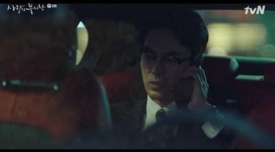 [愛の不時着] 第6話 セリの声を聞くセヒョン