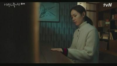 [愛の不時着] 第9話 ピアノをなでるセリ