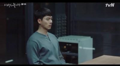 [愛の不時着] 第15話 連行されるジョンヒョク