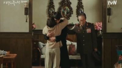 [愛の不時着] 第16話 ジョンヒョクを抱きしめるユニ
