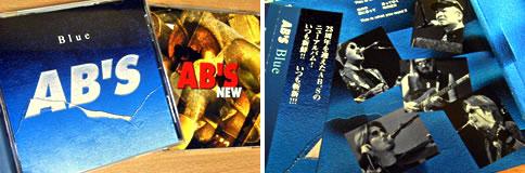 abs_blue.jpg