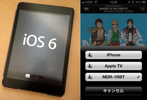 ios61