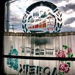Ukraine, Eisenbahn, Fenster, Vorhang