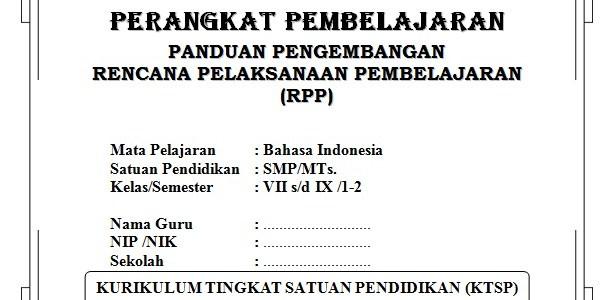Perangkat Pembelajaran Bahasa Indonesia SMP Kelas 7,8,9 KTSP