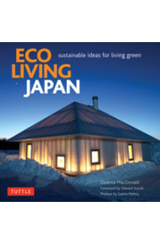 ecoliving_gift