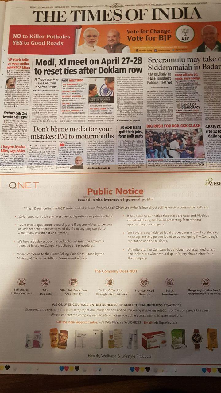 qnet public notice times of india | Soa Technology