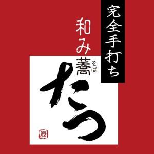 tatsu_logo