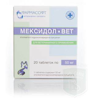 Инструкция по применению антиоксиданта Мексидол-Вет
