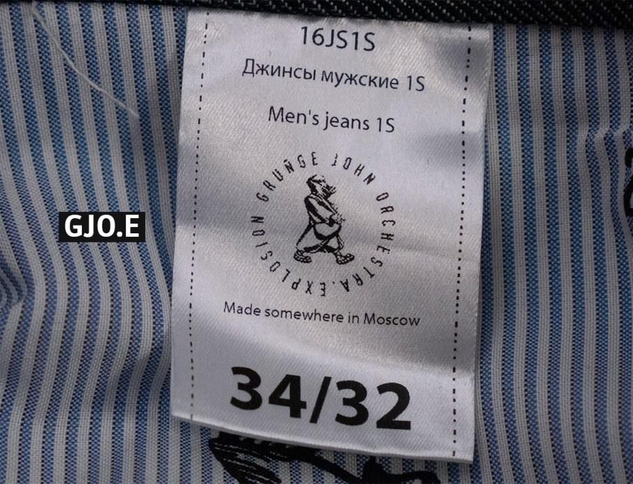 джинсы гранж производство