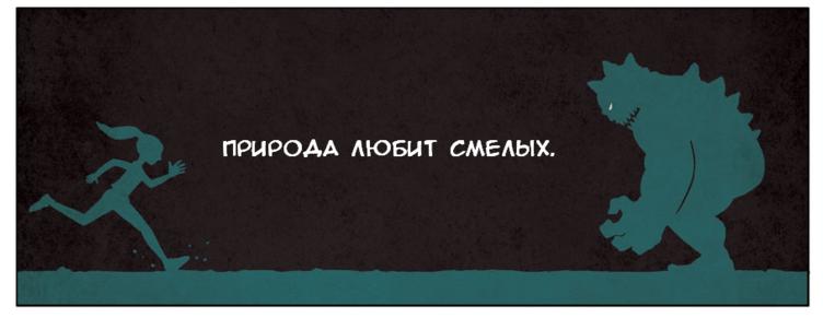 Снимок экрана 2013-06-19 в 0.49.12