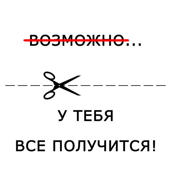 935039_550221265038486_71391145_n