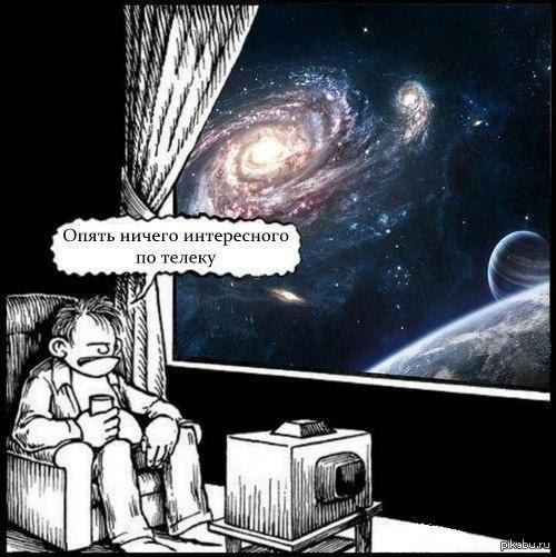 а вы смотрите телевизор