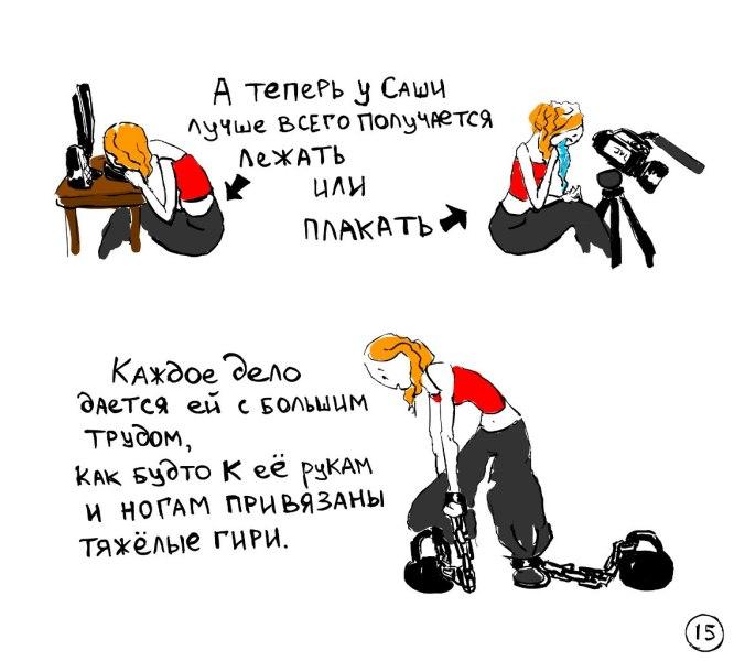 _LkqFUfkseA