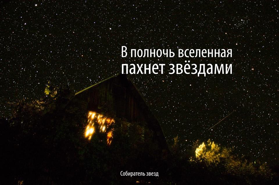 Bildergebnis für про волшебство цитаты