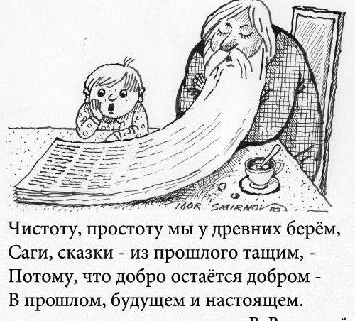 высоцкий