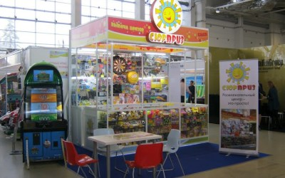 Выставка посвященная развлекательному оборудованию РАППА весна-2012