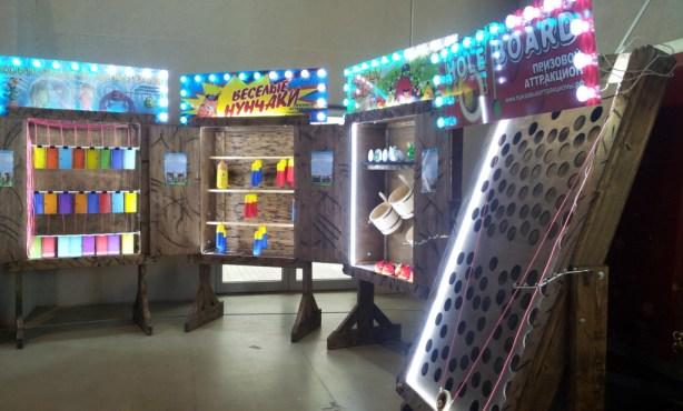 десткие аттракционы на выставке РАППА 2014