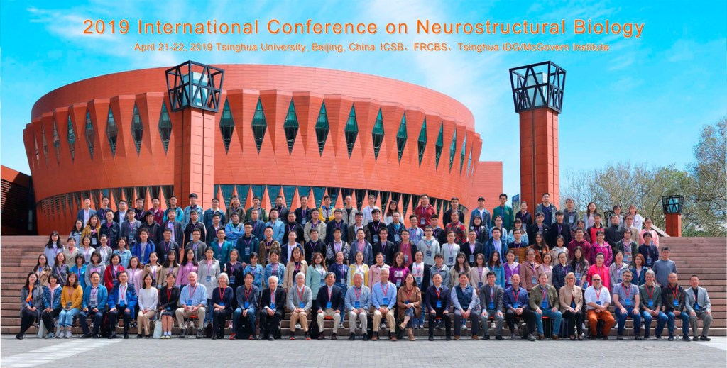 2019 International Conference on Neurostructural Biology at Tsinghua University, Beijing, China.