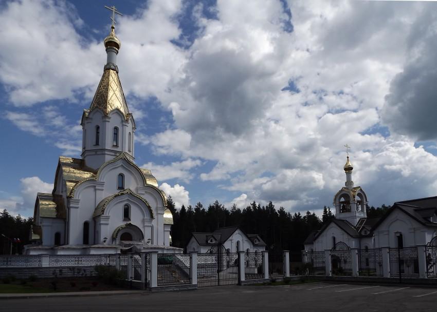 Katyn, Krisztus Feltámadása templom