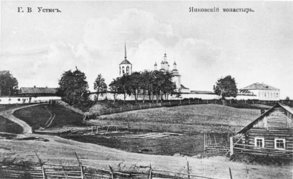 Великий Устюг. Яиковский Филипповский монастырь ...