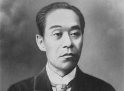 Resultat d'imatges de Fukuzawa