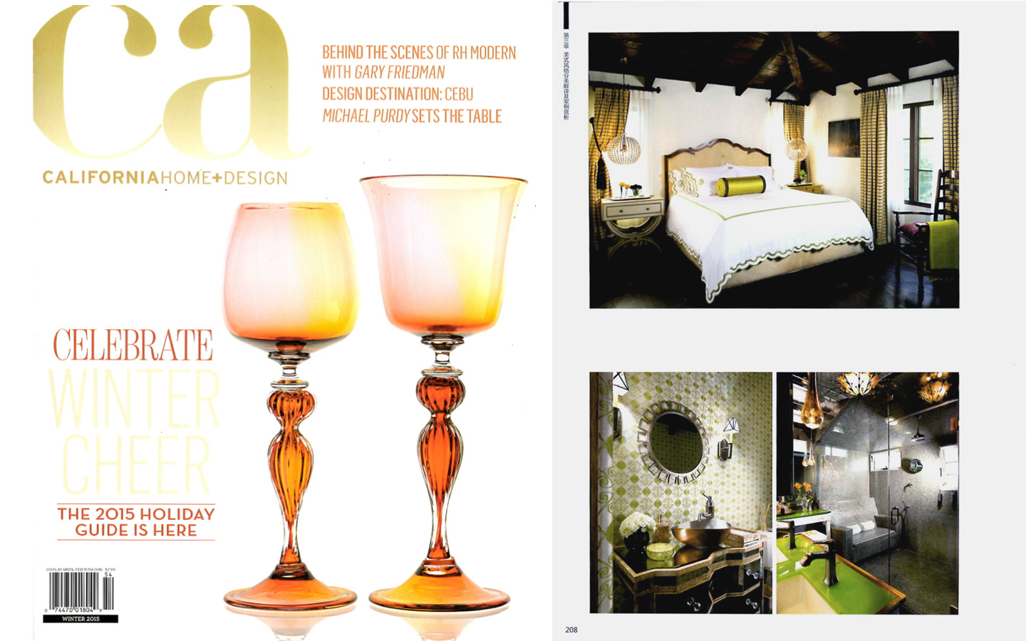 California home and design holiday guide winter 2015 for California home and design magazine